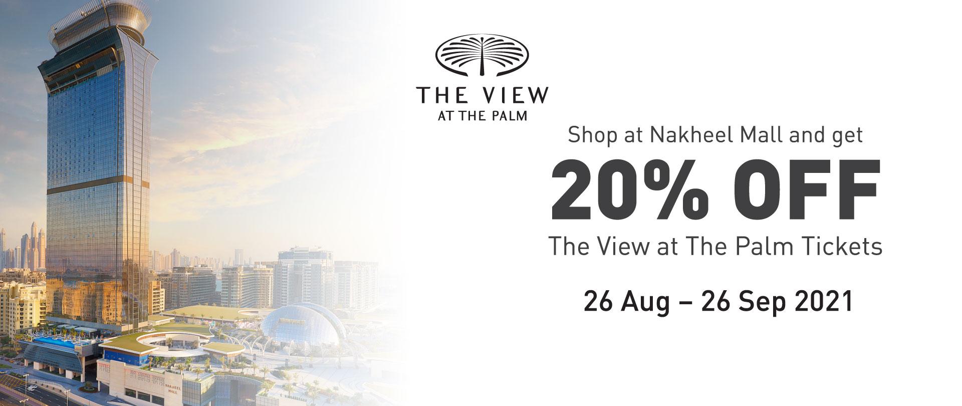 Nakheel Mall Cross Promotion