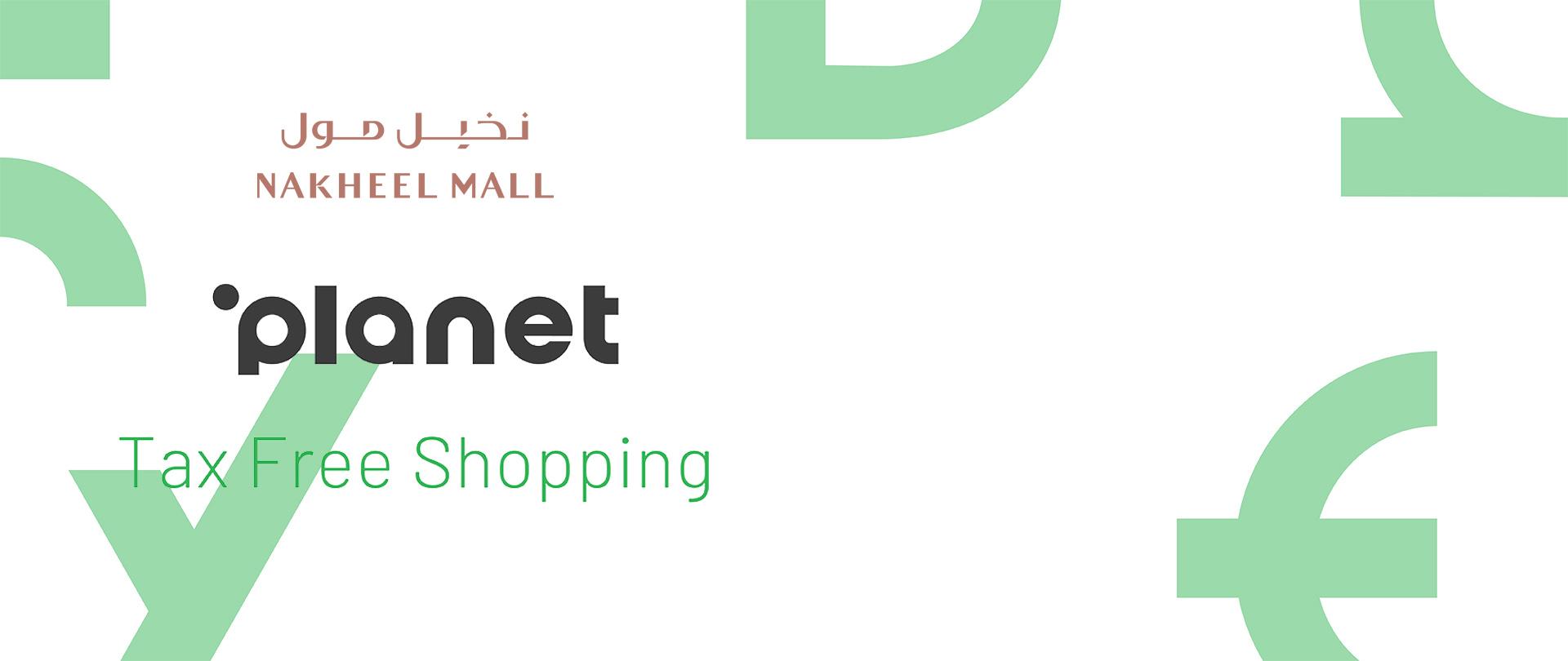 Tax-Free-Shopping-At-Nakheel-Mall