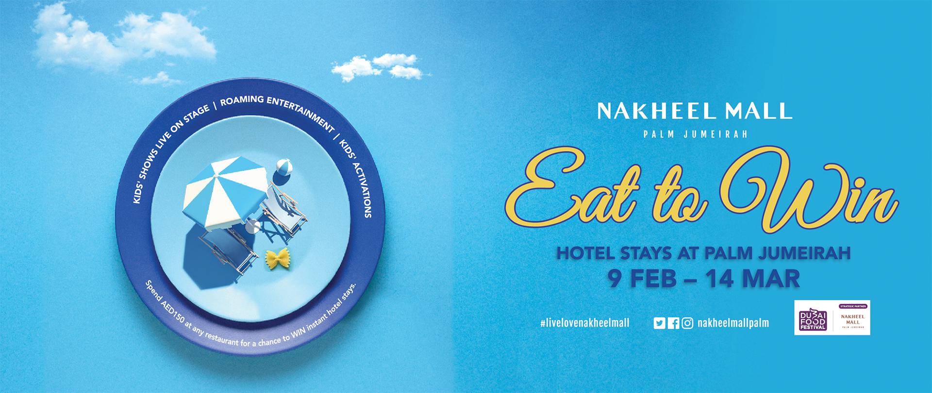Dubai-Food-Festival-at-Nakheel-Mall