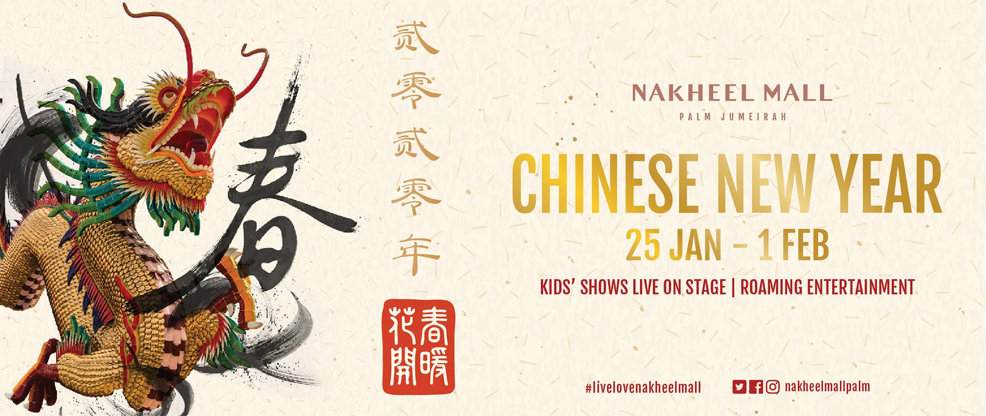 Chinese-New-Year-at-Nakheel-Mall