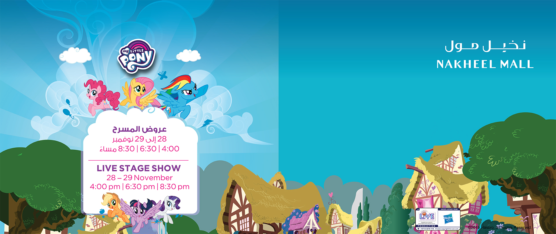My Little Pony Live Stage Show