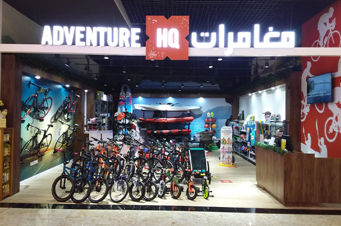 Adventure HQ is your headquarters for outdoor gear