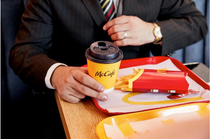 ماكدونالدز، أطعمة سريعة بأفضل الأسعار