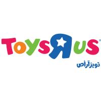 Toys  nakheel mall