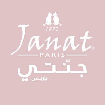 مشروع إلك ولنصّك الحلو من  جنّتي باريس