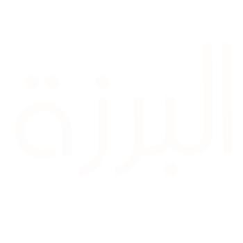 ebarza